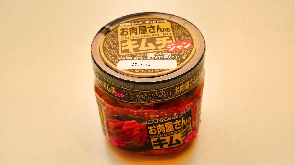 【キムチ500g189円】漬物系は激安品と通常価格品が混在してる印象