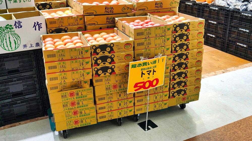 ロピア成田店ではトマト1箱500円