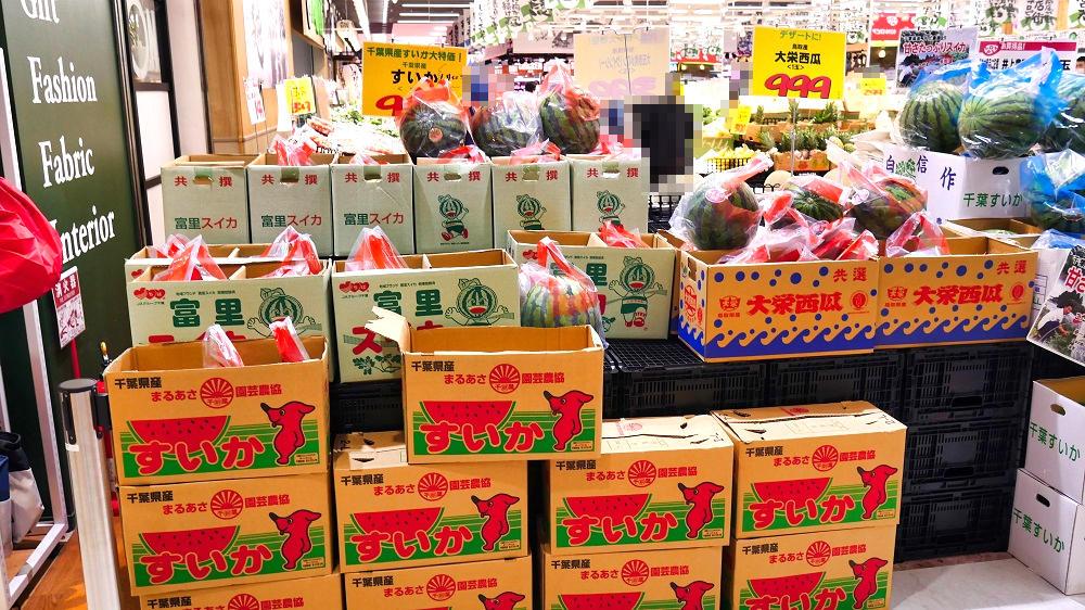 ロピア成田店は箱売りの特売品も継続販売中