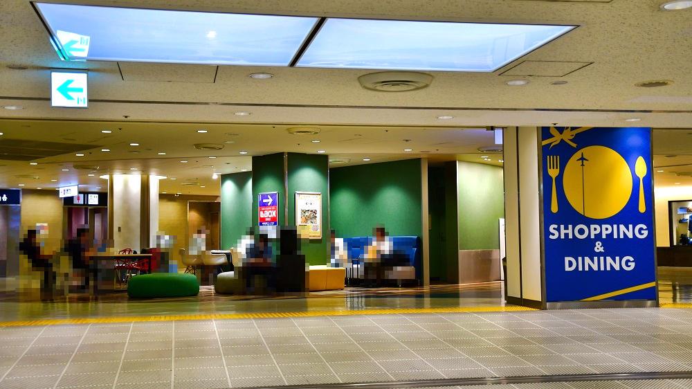 マクドナルド「成田空港第1ターミナル店」