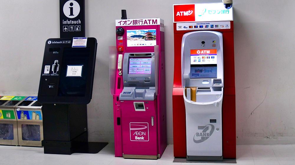 成田空港内のATMは稼働しています!