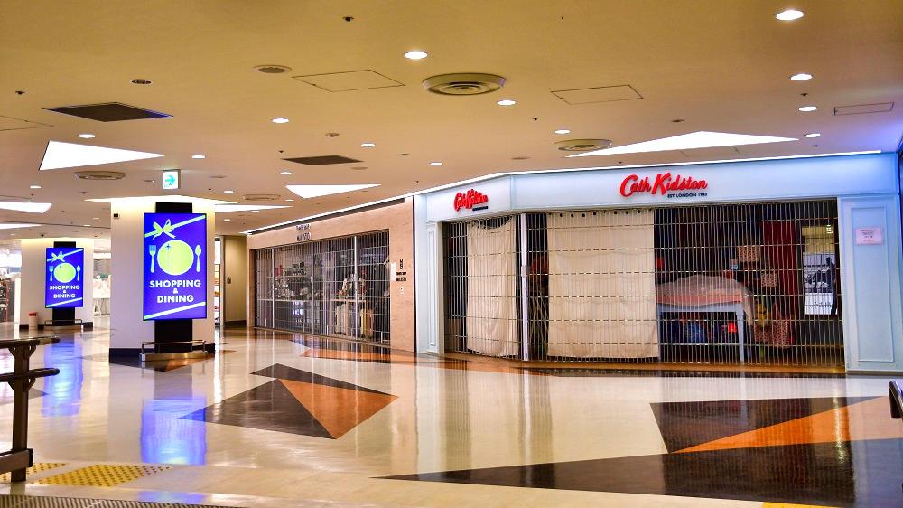 物販店舗は臨時休業している店舗が多数