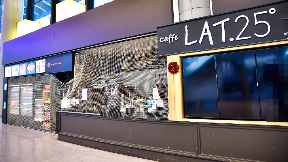 カフェも臨時休業している店舗が目立ちますね...。