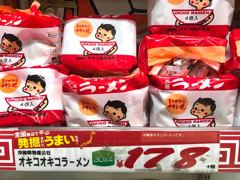 沖縄ご当地即席ラーメン『オキコラーメン』