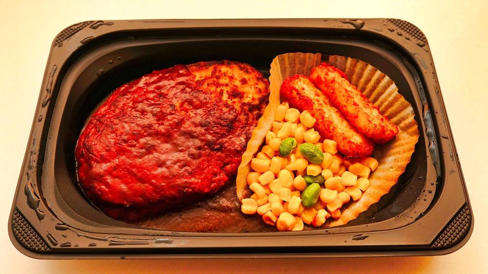 【ガストのテイクアウトキャンペーン】ハンバーグステーキが期間限定で299円(税抜)!