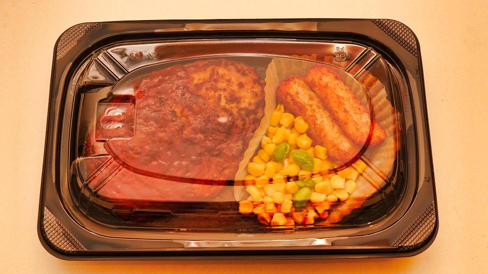 『ハンバーグステーキ』をテイクアウト購入