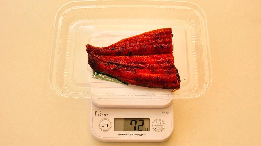 松屋の『うな丼』の重量計測