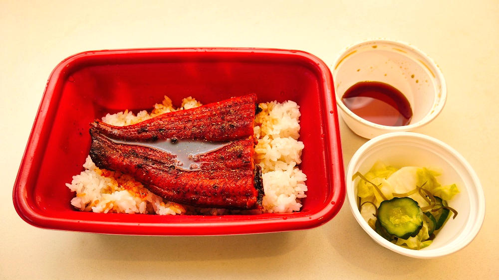 松屋の『うな丼』を実食