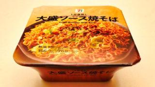 【実食レポ】セブンプレミアム 1分湯戻し大盛ソース焼そば【調理を急ぐ必要がありますが美味!】