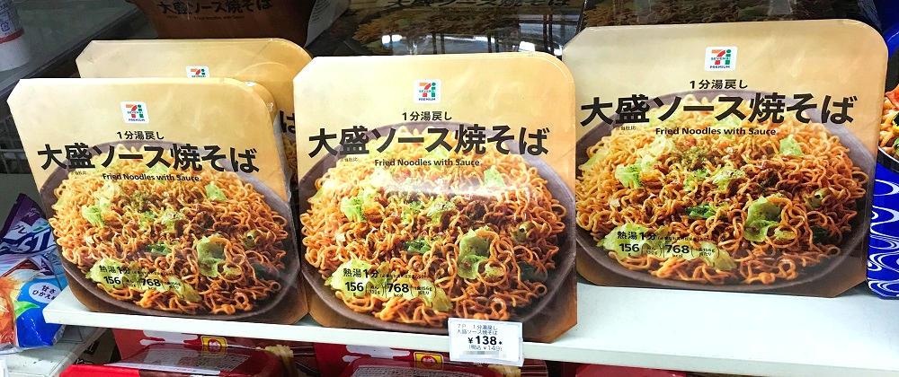 セブンプレミアム「1分湯戻し大盛ソース焼そば」は5月25日発売