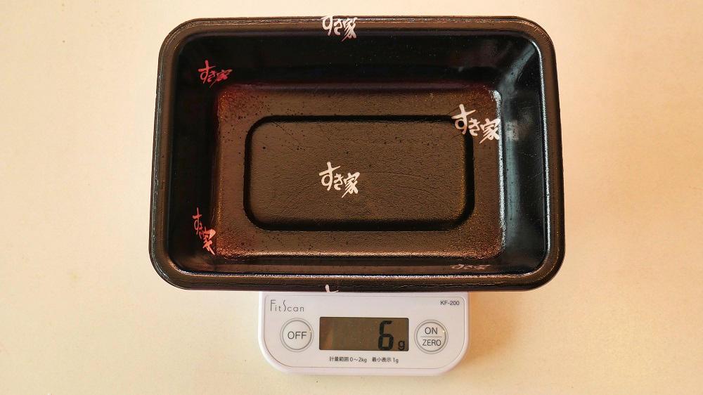 すき家の『うな丼』の重量計測